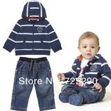 Комплект костюм мальчику Джинсы и кофта на молнии код - С 117