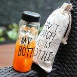 Бутылка My Bottle с мешочком май ботл