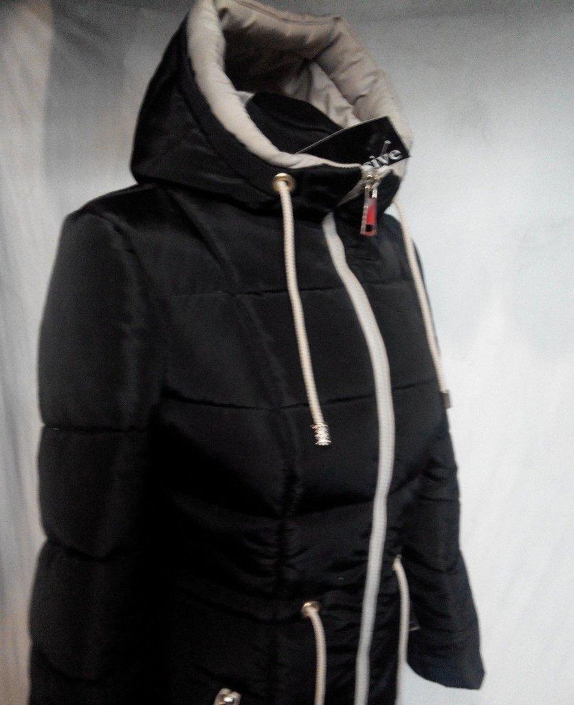 Клумба женская одежда доставка