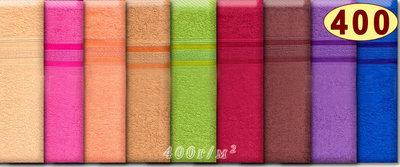 Махровое полотенце 100х150 см с бордюром 400 г/м2