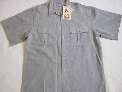 Мужская рубашка батал в наличии 60 р. новая